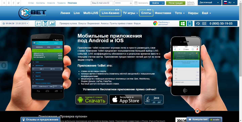 Doici.com скачать на мобильный