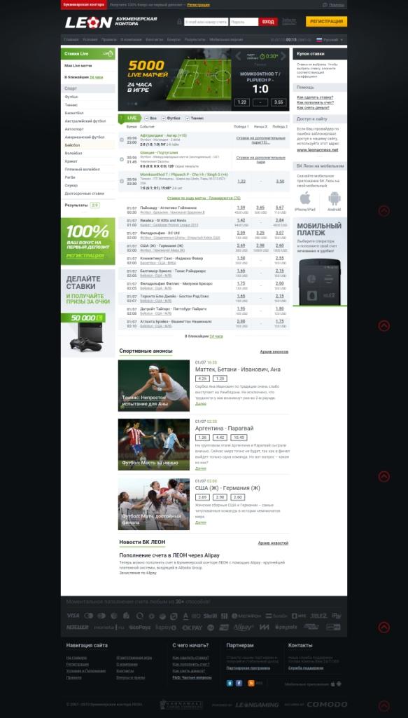 Лига ставок теннис bkinfo 135 site